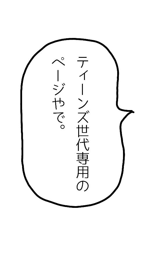 hukidashi1.png