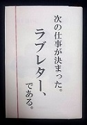 2016honkan_makura3.jpg