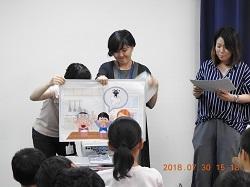 おこづかい画像-03.jpg