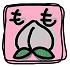 カラー_桃太郎シールhp.png