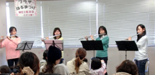 flute-tati.png