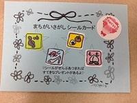 honkan_kuizu3.JPG