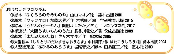 kokumin20160417-2.png