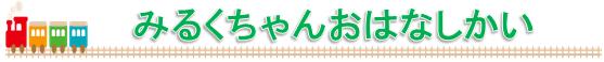 koumin20160526-1.png