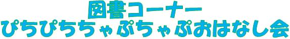 koumin201606062-1.png