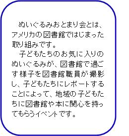 koumin_20141214-19.png