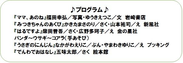 kumin_20150305-2.jpg