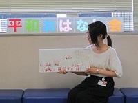 pla-2017heiwa1-2.jpg