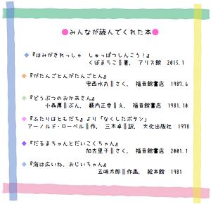 pla-2018syuyaku1-6.png