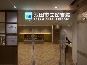 honkan_entrance.jpg