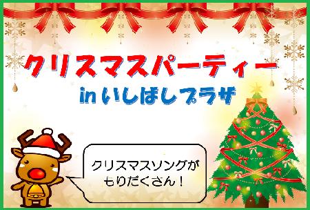 2016puクリスマス0-2 .png