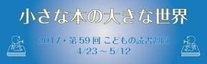 2017honkan_komaturi3.jpg