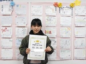 2017pop_miyurin.JPG