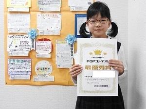 2017pop_nekoko1.JPG