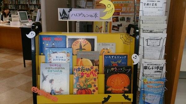 Halloween_tenji.jpg