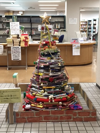 booktree2014.JPG