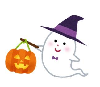 honkan_halloween1.jpg