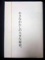 honkanmakura2016_7.jpg