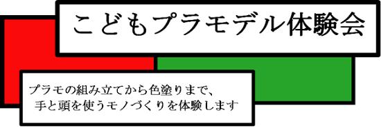 honkan20191221-1.png