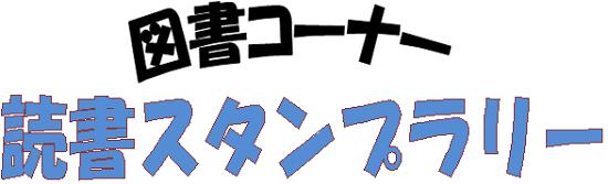 koumin20180905-1.png