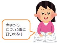 oka_tenji201702_2.png