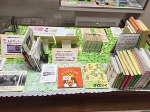 tenji_shougai_shiryou201607_1.jpg